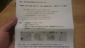 wpid-dcim4998.jpg